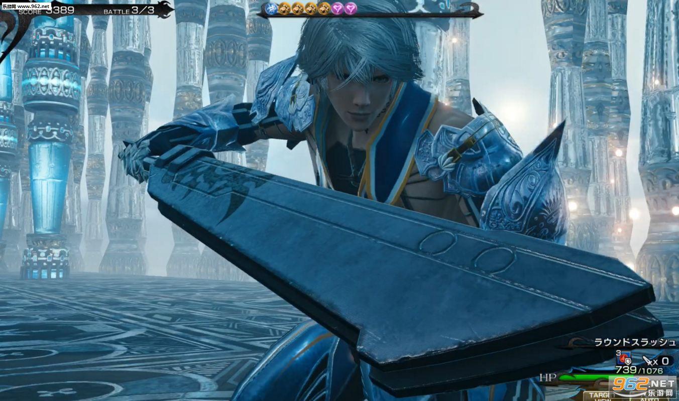 最终幻想:莫比乌斯汉化版截图2