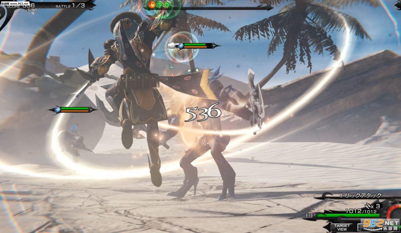 最终幻想:莫比乌斯汉化版截图4