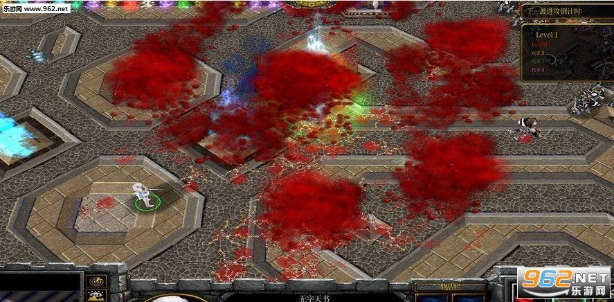 魔兽地图 无字天书v0.09新年福利版