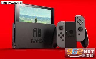 任天堂Switch成为最畅销主机 月销量预计80万