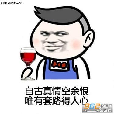 补丁 其他 → 川大玻璃杯表情包   围观的吃瓜喝水吃面群众也被戳中了图片