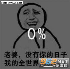 新的一天开始表情信吴磊微表情包图片