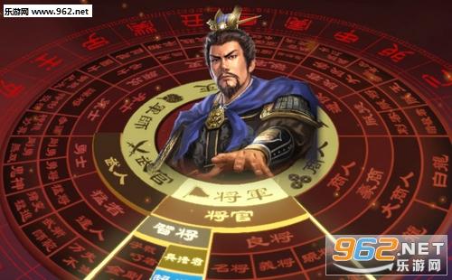 三国志13威力加强版刘备之死剧情触发方法