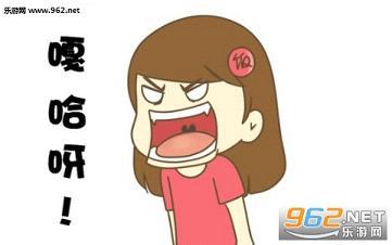 长沙普通话图片芈表情月表情包刘涛大全传图片