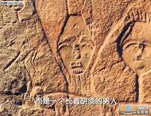 考古进行时表情微笑女性 透露着a表情表情特图片闷蜜汁包图片