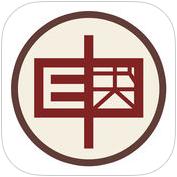 E中医IOS版v3.3.0