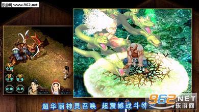 新仙剑奇侠传ios存档破解版v3.7.0截图2