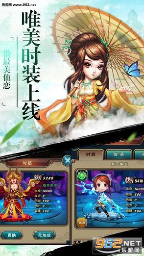 新仙剑奇侠传3d苹果版v3.7.0截图2