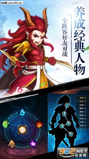 新仙剑奇侠传3d苹果版v3.7.0截图4