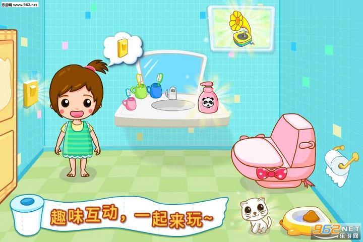 自己上厕所app宝宝巴士v9.1.15_截图3