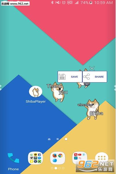 跳舞柴犬安卓版v1.4.0截图1