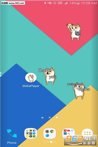 跳舞柴犬安卓版v1.4.0截图2