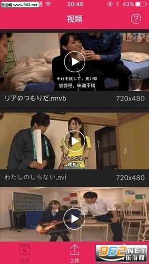 口袋tv云播_截图1