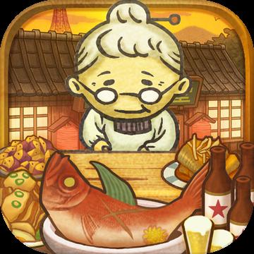 昭和食堂物语iosv1.0.0