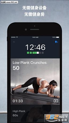 自重健身教练Runtastic Results苹果版v2.1_截图1
