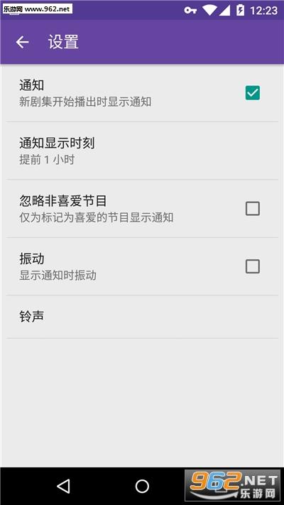 SeriesGuide安卓版v30.0.1截图4