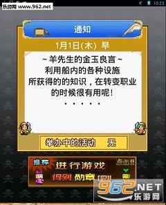 大海贼冒险岛安卓内购破解版|大海贼冒险岛中文汉化