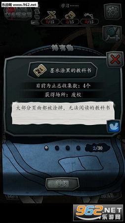 音无的水井中文汉化版v1.0_截图