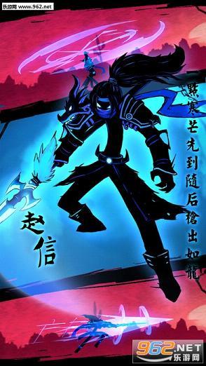 火柴人格斗:功夫联盟2内购破解版v2.2.3截图1