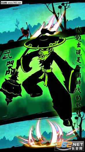 火柴人格斗:功夫联盟2内购破解版v2.2.3截图2