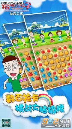 樱桃小丸子最新iPhone/ipad版v1.2.0截图4