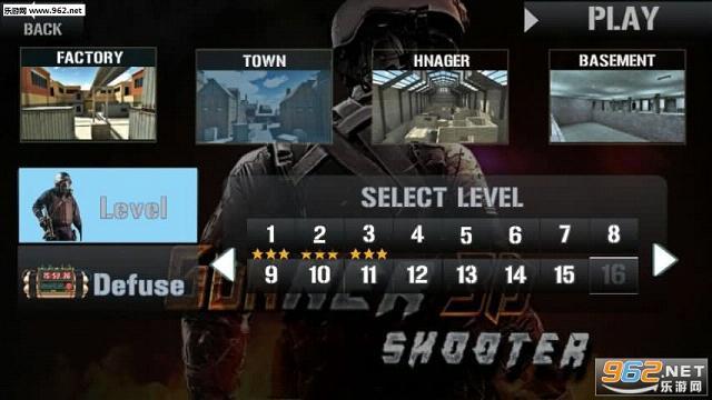 枪手射击3D内购破解版v1.1_截图3