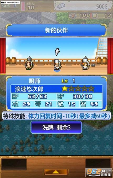 4.1破解版|大海贼冒险岛app下载下载
