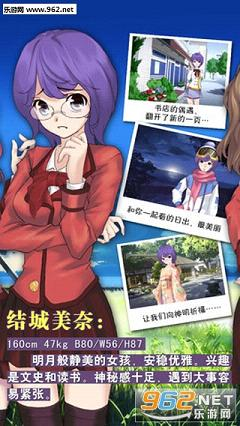 心动回忆:青涩之恋ios破解版v2.0.2截图1