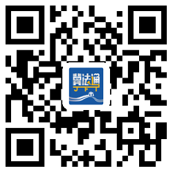 河北省冀法通app