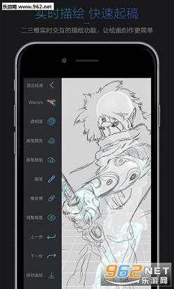 Pofi无限人偶appv1.0.4截图2