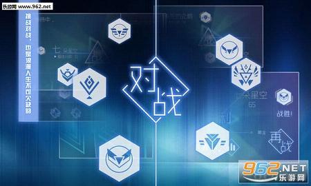 超级三角形中文版游戏v1.0.02_截图0