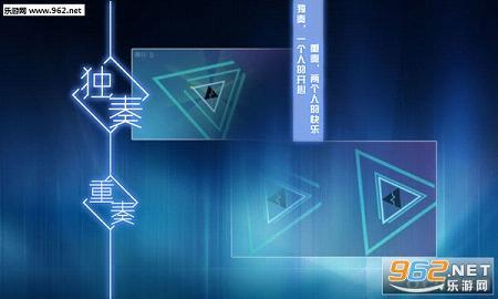 超级三角形中文版游戏v1.0.02_截图1