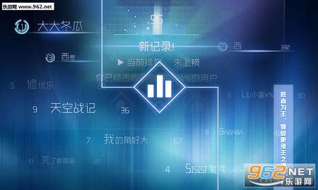 超级三角形中文版游戏v1.0.02_截图2