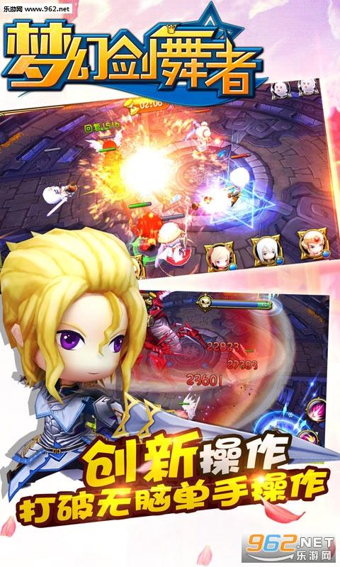 刀剑神域安卓版v1.8.0截图3