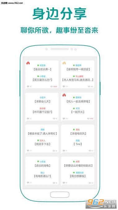 微信匿名聊聊App_截图