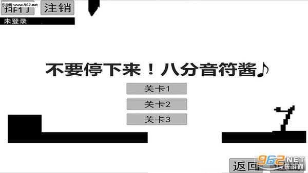 八分音符酱内购版破解版v1.0.1(手机移植APK)_截图0