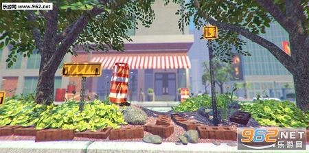 人行道Pedestrian截图3
