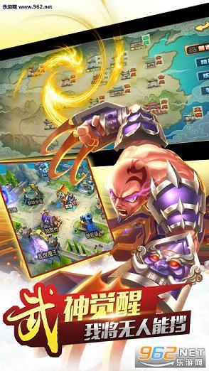 妖姬三国:貂蝉与你梦回三国ios破解版v4.5.0_截图
