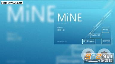 MiNE模拟器3.1.4最新中文版v3.1.4截图3