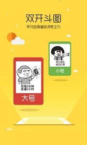 华为p10微信双开版_截图