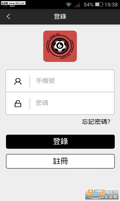 六合至尊app安卓版v3.5.6_截图