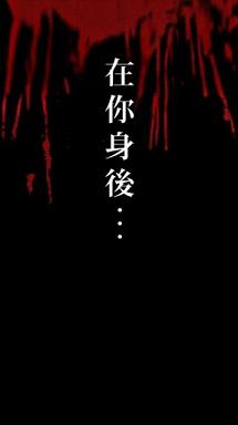 驱魔人的诅咒中文汉化版v1.0.5_截图