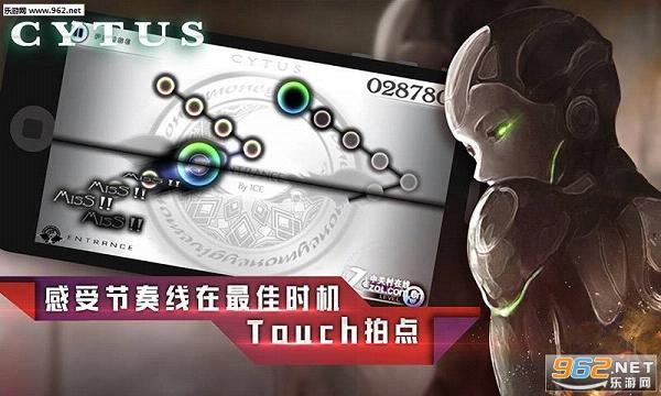 Cytus10.0最终破解版v10.0.6_截图