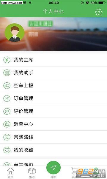 货车导航app官方版v3.4.8安卓版_截图