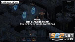 城堡传说手游(含攻略)v1.0_截图