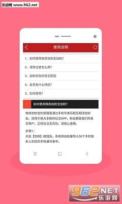 粉宝app_截图