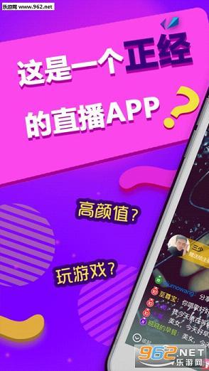 小辣椒直播app_截图