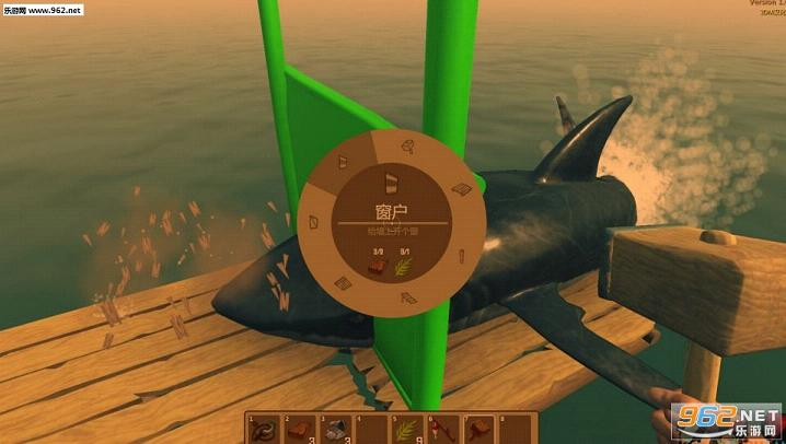 木筏求生最新中文版v1.05截图3