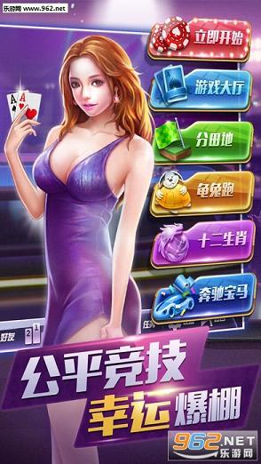 德州扑克电玩城手机版v1.4截图1