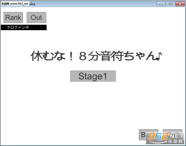 八分音符酱v1.0.1付费破解版v1.0.1_截图2